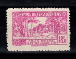 Algerie - Variete Colis Postaux N* (infime Adherence De Gomme) YV 157 Sans Surcharge Controle Des Recettes - Algérie (1924-1962)