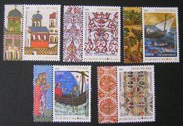 GRECE Mont Athos - Manuscrits IV 5v 2013 Neuf ** MNH - Athos Berg