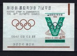 1964 COREA DEL SUR - MICHEL 462 - MNH** NUEVOS SIN FIJASELLOS - JJOO JUEGOS OLÍMPICOS TOKIO '64 - Corea Del Sur