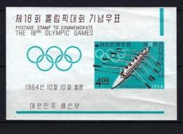 1964 COREA DEL SUR - MICHEL 466 - MNH** NUEVOS SIN FIJASELLOS - JJOO JUEGOS OLÍMPICOS TOKIO '64 - REMO - Corea Del Sur