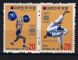 1972 COREA DEL SUR - MICHEL 845/846 MNH** NUEVOS SIN FIJASELLOS JJOO JUEGOS OLÍMPICOS MUNICH '72 JUDO HAL - Corea Del Sur