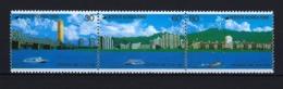 1986 COREA DEL SUR - MICHEL 1471/1473 MNH** NUEVOS UNIDOS SIN FIJASELLO - SEUL PROYECTO RÍO HAN - Corea Del Sur