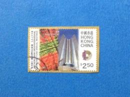 1997 HONG KONG CHINA FRANCOBOLLO USATO STAMP USED MEETING MONETARY BANK INVESTMENT 2.50 $ - 1997-... Région Administrative Chinoise