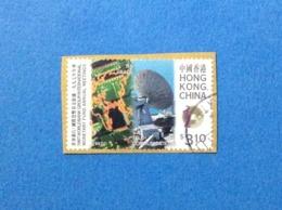 1997 HONG KONG CHINA FRANCOBOLLO USATO STAMP USED TRADE TELECOMUNICATIONS $ 3.10 - 1997-... Région Administrative Chinoise