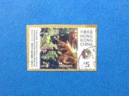 1997 HONG KONG CHINA FRANCOBOLLO USATO STAMP USED MEETING MONETARY BANK INFRASTRUCTURE $ 5 - 1997-... Région Administrative Chinoise