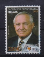 GREECE STAMPS 2019/FAMOUS PERSONALITIES/G.BEHRAKIS(2,0 Euro) -7//10/19-USED - Oblitérés
