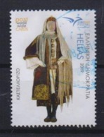 GREECE STAMPS EUROMED 2019/COSTUMES OF THE MEDITERRANEAN/KASTELLORIZO(0,8 Euro)-USED-15/7/19 - Oblitérés