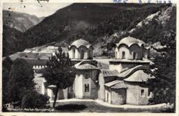 PECKA PATRIJARSIJA 1938 - Kosovo
