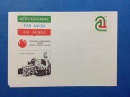 1982 ITALIA AEROGRAMMA POSTALE NUOVO MNH** ESPOSIZIONE ENERGIA KNOXVILLE - Entiers Postaux