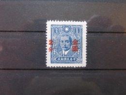CHINA  Dr. Sun Yat Sen  Unused W. Missplaced Overprint Opt No Gum - China