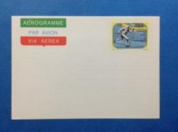 1984 ITALIA AEROGRAMMA POSTALE NUOVO NEW MNH** MONDIALI DI SCI ORIENTAMENTO 550 LIRE - Entiers Postaux