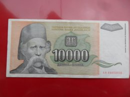 Yugoslavia-Jugoslavija 10000 Dinara 1993, P-129a Interesting Number - Jugoslavia