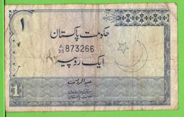 PAKISTAN / ONE RUPEE - Pakistan