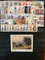 Poland 1996 Complete Year Set With Souvenir Sheets Basic MNH Perfect Mint Stamps. 62 Stamps And 1 Souvenir Sheets - Années Complètes