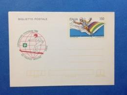 1981 ITALIA BIGLIETTO POSTALE NUOVO NEW MNH** MONDIALI DI SCI NAUTICO - Entiers Postaux