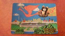2 Items Lot. USSR.  OLYMPIC MISHA (BEAR).  Old Calendar AEROFLOT And Postcard. 1979, 1980 STADE STADIUM - Olympic Games