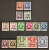 MOROCCO AGENCIES (TANGIER) 1949 SET SG 261/275 LIGHTLY MOUNTED MINT Cat £120 - Oficinas En  Marruecos / Tanger : (...-1958