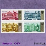 RUSSIA 2003 Mi.1130-1133 4th Definitive Issue / Set, 4v (MNH **) S/a - 1992-.... Federazione