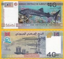 Djibouti 40 Francs P-new 2017 Commemorative UNC Banknote - Djibouti