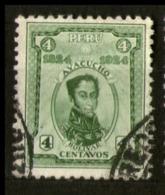 PERÙ-Yv. 202-N-12468 - Peru