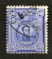 PERÙ-Yv. 205-N-12471 - Peru