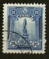 PERÙ-Yv. 214-N-12478 - Peru