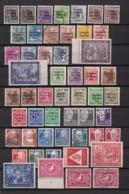 Sowjetische Zone - Allgemeine Ausgaben - 1948/49 - Sammlung - Postfrisch/Ungebr./Gest. - Sowjetische Zone (SBZ)