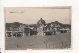 Coree ?view Of Splendid Keijo Station - Korea (Zuid)