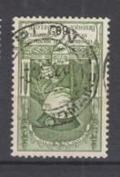 COB 880 Oblitération Centrale ARLON - Used Stamps