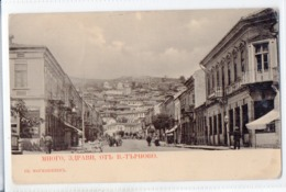 Bulgaria TPO Varna - Sophia Tarnovo Russian Agent Of The Danube Shipping Company 1906 - Lettres & Documents