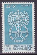 Côte Somalis N° 304  Neuf ** - Voir Verso & Descriptif - - Neufs