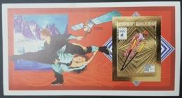 MADAGASCAR 1994 - LUXURY SHEET BLOC DE LUXE - WINTER OLYMPIC GAMES GOLD LILLEHAMMER SPACE SATELLITE SKI - MNH - Winter 1994: Lillehammer