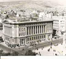 GRECE    Voir Mes Autres Photos De La Grece   **** - Greece