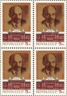 USSR Russia 1984 Block 60th Anniversary Of Lenin Central Museum Art Famous People Politician Stamps MNH Michel 5393 - Celebrations