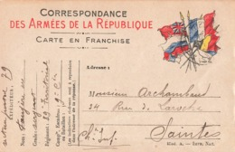 Carte Correspondance Franchise Militaire Secteur Postal 79 Sergent 89e Territorial 9eme Compagnie - Marcofilie (Brieven)