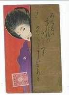 Japon Geisha Derrière Paravent - Japan