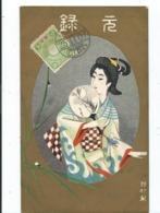 Chine  Geisha   Cachet  Tangku 1907 - China