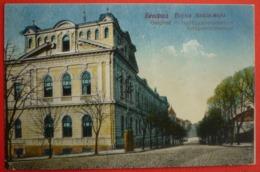 SERBIA - SRBIJA , BEOGRAD - VOJNA AKADEMIJA - Serbia