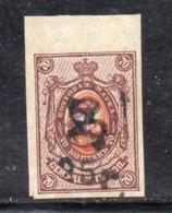 Y598 - ARMENIA 1920 , 25 R. / 70 R   Unificato N. 71A  **  MNH (2380A) Non Dentellato - Armenia