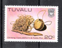 Tuvalu  - 1983. Attrezzi Per Montagna: Corde, Rampone, Borraccia. Mountain Equipment: Ropes, Crampons, Water Bottle. MNH - Culture