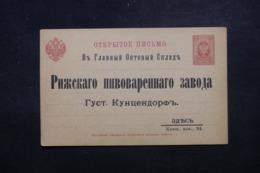 RUSSIE - Entier Postal Commerciale ( Repiquage Au Verso )  Non Circulé - L 45097 - 1857-1916 Empire