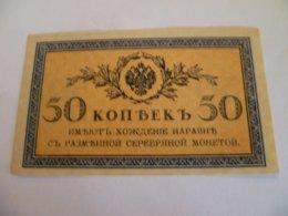 Billet Russie : 50 Kopecks Sans Date - Rusia