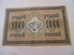 Billet Russie : 1000 Roubles 1917 - Rusia