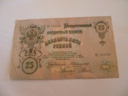 Billet Russie : 25 Roubles 1909 - Rusia