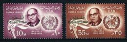 Palestina (Ocup. Egípcia) Nº 69/70 Nuevo Cat.7€ - Palestine