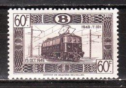 TR321A**  Locomotive - Bonne Valeur - MNH** - COB 30 - Vendu à 13.50% Du COB!!!! - Chemins De Fer