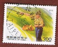 TAIWAN (FORMOSA) - SG 2000.2002  -    1991  INT. CAMPING  FEDERATION  -  USED - 1945-... Repubblica Di Cina