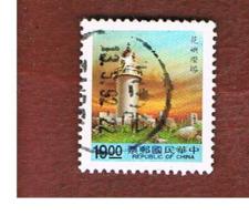 TAIWAN (FORMOSA) - SG 2009  -    1992  LIGHTHOUSES: CIHOU, KAOHSIUNG  -  USED - 1945-... Repubblica Di Cina