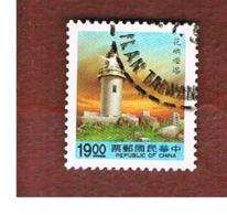 TAIWAN (FORMOSA) - SG 2012  -    1992  LIGHTHOUSES: HUA YU -  USED - 1945-... Repubblica Di Cina