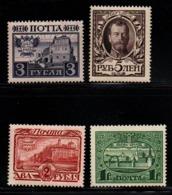 S261.-. RUSSIA - 1913 -  SC#: 101-104 - MH - TERCENTANRY OF OFUNDING OF THE ROMANOV DINASTY - Nuovi